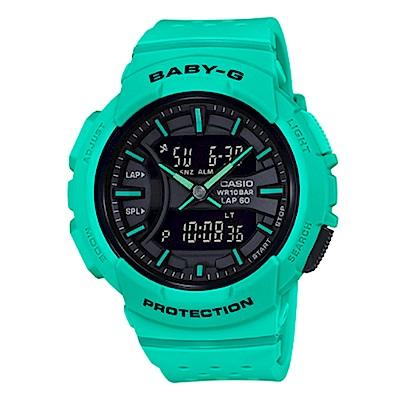 BABY-G 慢跑元素運動配色設計休閒錶(BGA-240-3A)綠 42.6mm