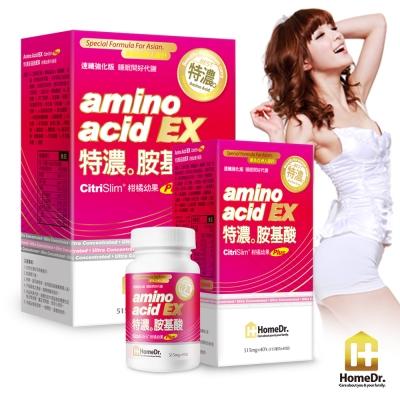 Home Dr.特濃胺基酸EX柑橘幼果Plus升級版大+小(共160錠)
