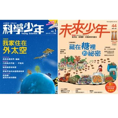 科學少年 (1年12期) + 未來少年 (1年12期)