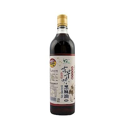 牧馬 古早味黑麻油(600mlx3瓶)