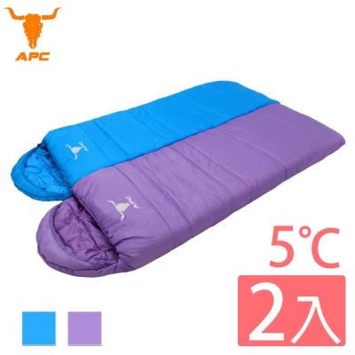 APC《馬卡龍》秋冬可拼接全開式睡袋 (2入組)