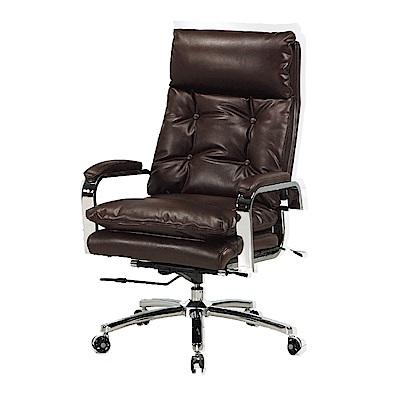 GD綠設家 易法皮革多功能主管椅/辦公椅-64x54x117cm免組