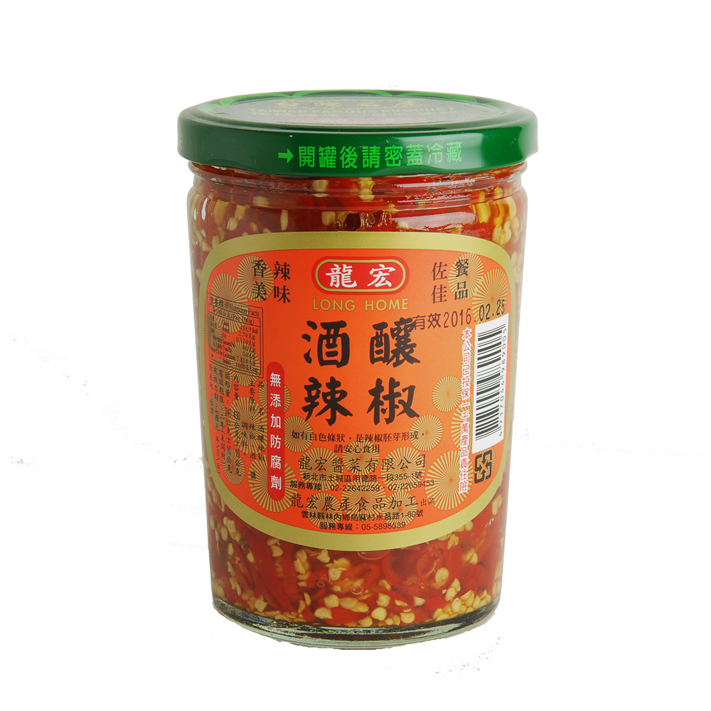 龍宏 酒釀辣椒(430g)