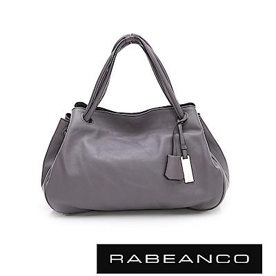 RABEANCO OL時尚粉領系列柔軟肩背包 煙雲紫