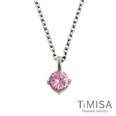 TiMISA《永恆之心》(7色)純鈦項鍊(E)