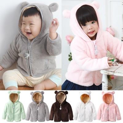 baby童衣 超厚珊瑚絨小熊造型保暖外套 60325