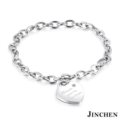 JINCHEN 白鋼永遠的愛人手鍊