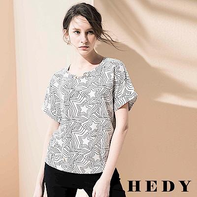 Hedy 赫蒂 珍珠領飾幾何星星滿版上衣(共兩色)