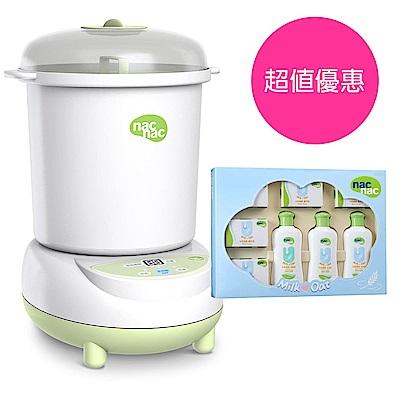 nac nac 微電腦消毒烘乾鍋 UB0022 +牛奶燕麥禮盒特惠組