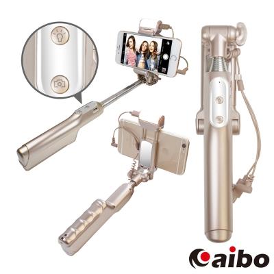 [時時樂]aibo 補光燈線控 伸縮折疊手機自拍桿(免藍牙配對)