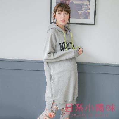 日系小媽咪孕婦裝-韓製孕婦裝-內刷毛字母印花連帽抽繩長版上衣-共二色