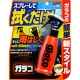日本SOFT99 免雨刷鍍膜劑-快 product thumbnail 2