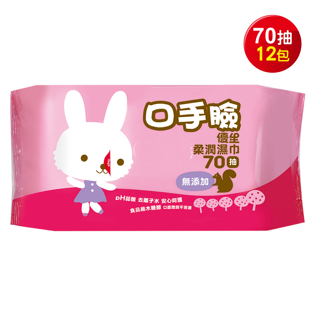 優生口手臉柔潤濕巾70抽(12包)