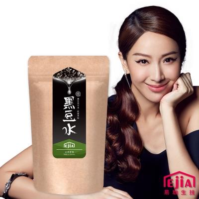 纖Q好手藝 方便隨身包-黑豆水 豆類之王,美容養生珍品