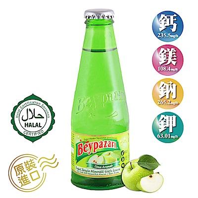貝伊帕莎Beypazari 氣泡飲料-蘋果風味(200mlx6入)