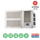 HERAN禾聯 10-13坪 窗型冷氣 頂級旗艦系列空調 (HW-72P5)