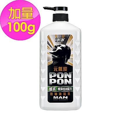 澎澎MAN 植系控油沐浴乳 元氣炭-850g+100g