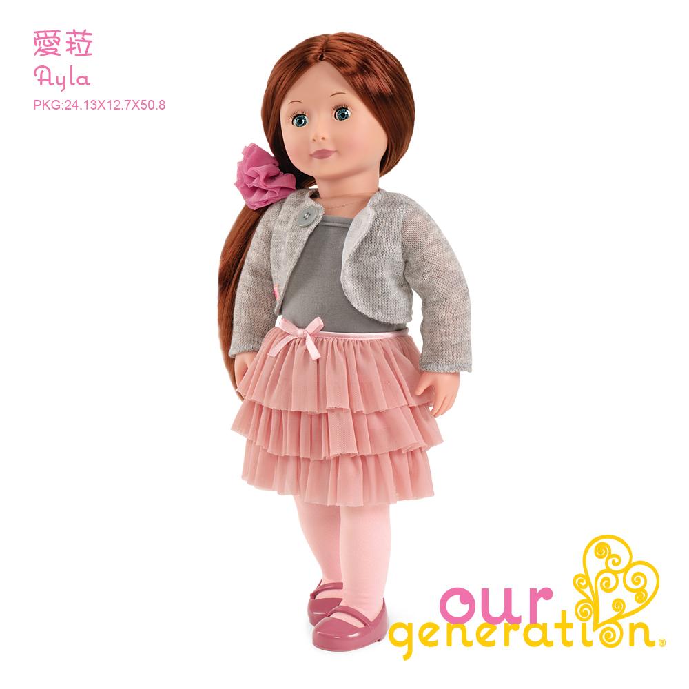 美國【our generation】愛菈Ayla (3Y+)