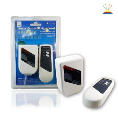 【龍陣原廠】一對一電源無線遙控組(APT1300)