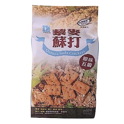 正哲 藜麥蘇打餅-原味五穀(120g)