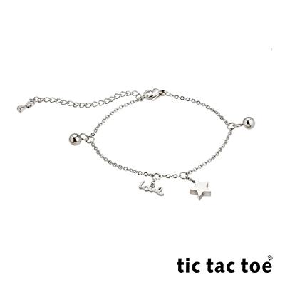 tic tac toe 愛星白鋼女手鍊