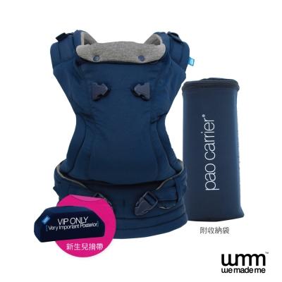 英國 WMM Pao 3P3 典藏款 寶寶揹帶 - 深邃藍