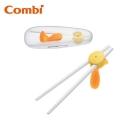 Combi 優質學習筷子組含盒(橘)