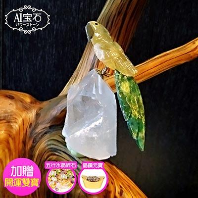 A1寶石  頂級彩色水晶鳥-白水晶簇/同聚寶盆發財樹水晶洞功效