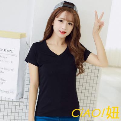 基本單色V領棉質T恤 (共二色)-CiAO妞