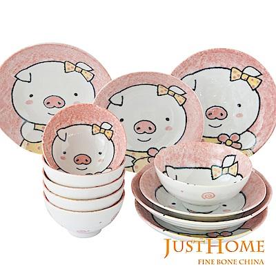Just Home日本製小花豬陶瓷12件碗盤餐具組