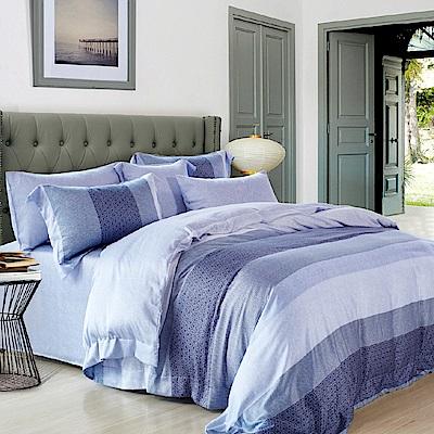 Saint Rose 麻趣部落-藍 雙人100%純天絲全鋪棉床包兩用被套四件組