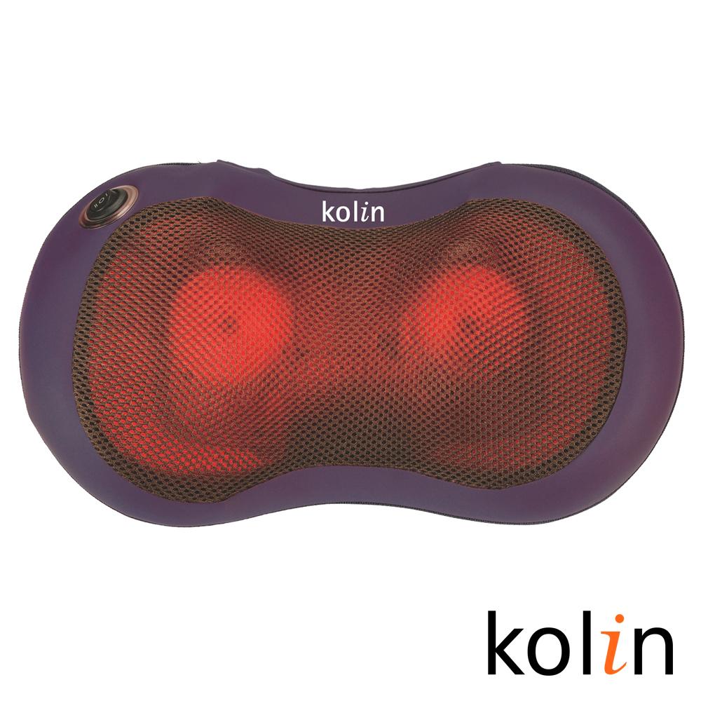 歌林kolin溫熱型揉捏按摩靠枕 (KMA-LN007)