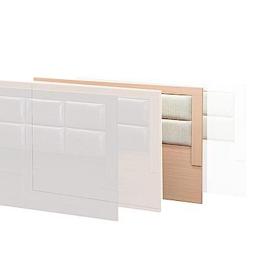 H&D 方格白橡色5尺床頭片 (寬151X深4X高91cm)