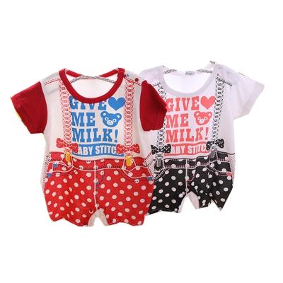 寶寶短袖連身衣( 2 件一組)  k 50036