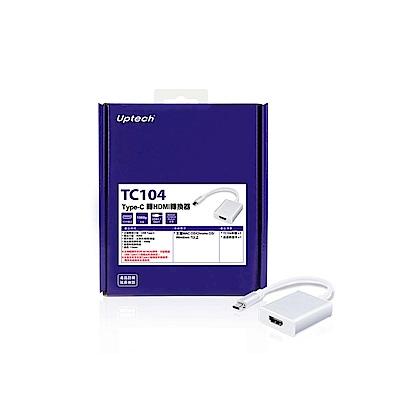 Uptech TC104 Type-C轉HDMI轉換器