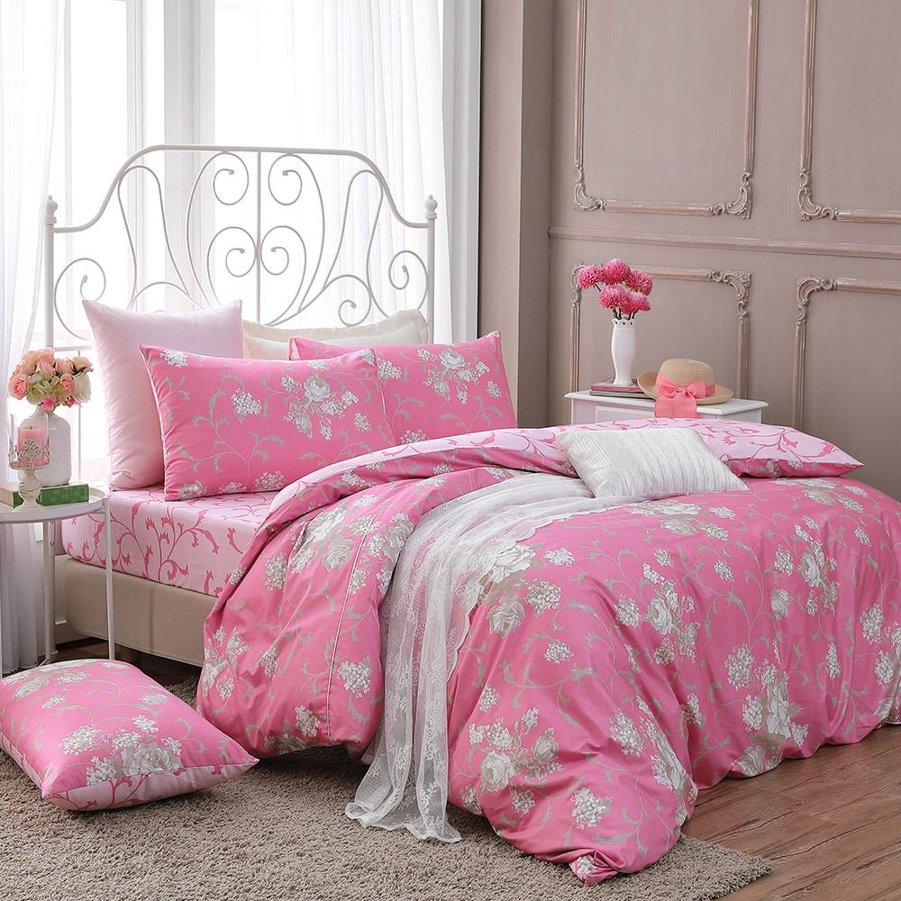 鴻宇HongYew 100%精梳棉 克莉斯朵 粉 雙人特大四件式薄被套床包組
