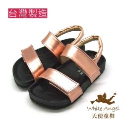 天使童鞋-J835 大膽玩色金屬色涼鞋 (中童)-玫瑰金