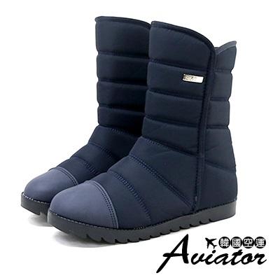 Aviator韓國空運-正韓製防潑水拼接皮革絨毛休閒雪靴-深藍
