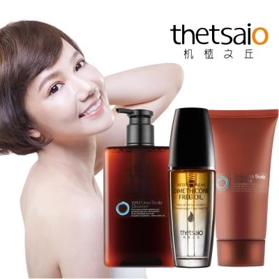 thetsaio機植之丘 頭皮淨化SPA護髮組