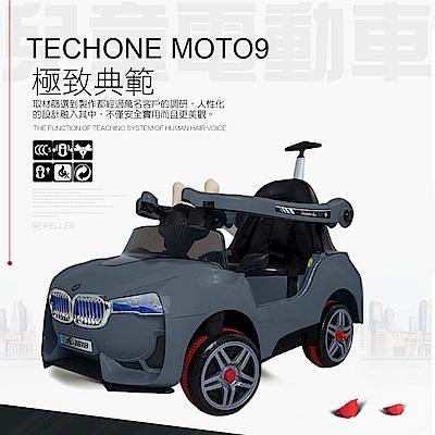 TECHONE MOTO9溜童神器可手推電動搖控童車/可搖擺(內建早教機系統)