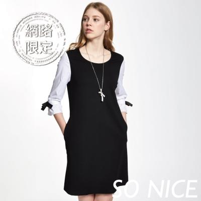 SO-NICE俏麗襯衫袖拼接洋裝