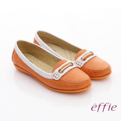 effie 編織樂時尚 全真皮編織壓紋奈米平底鞋 橘