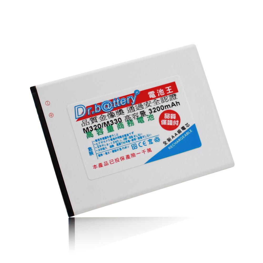 電池王 For Infocus M530/M330/M320/X3/A8 高容量認證鋰電池