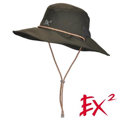 德國EX2 防蚊快乾大圓帽(叢林)
