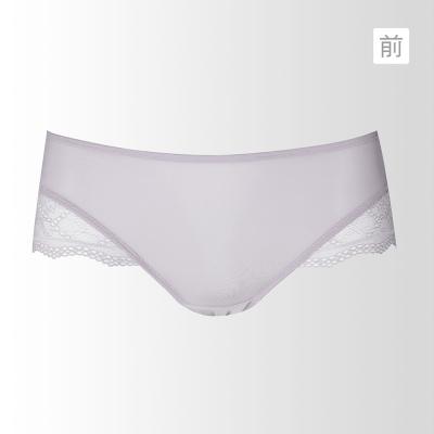 蕾黛絲-挺素面-輕真水版-平口內褲 M-L(薰衣紫)