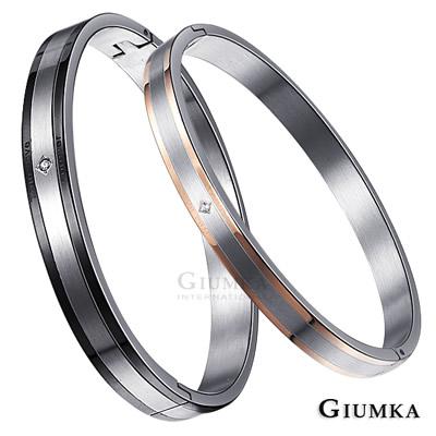 GIUMKA情侶對手環真愛永恆情人節禮物一對價格
