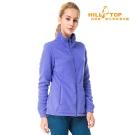 【hilltop山頂鳥】女款保暖刷毛外套H22FT4藍紫