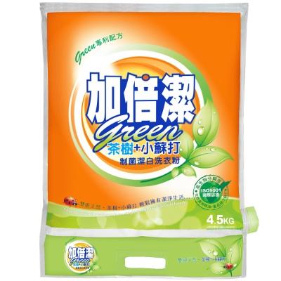 加倍潔 茶樹+小蘇打制菌潔白洗衣粉 4.5Kg/包