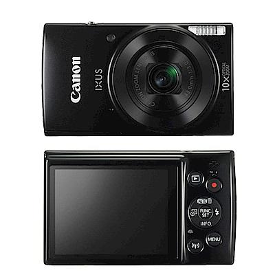 贈小腳架清潔組) CANON IXUS 190 數位相機 公司貨