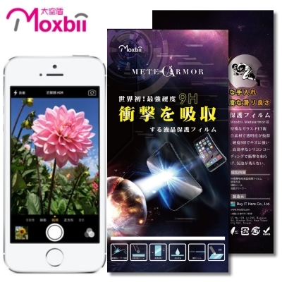 Moxbii Apple iPhone 5 5S 5C 太空盾 9H 抗衝擊 螢...